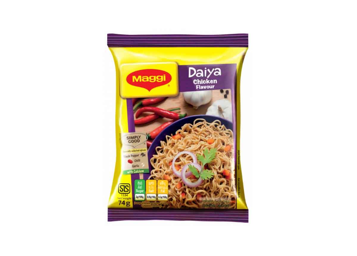 MAGGI Daiya Chicken Flavour 80g