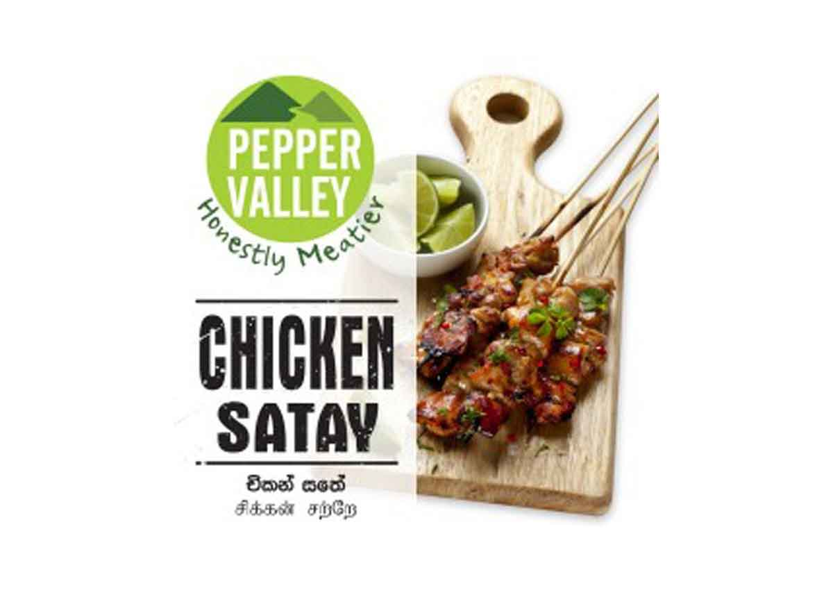 Pepper Valley Chicken Satay (Indonesian Style Chicken Skewers) 20 units 500g